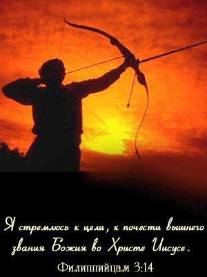 День защитника отечества открытки